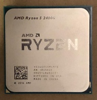 AMD Ryzen 5 2400G Vega 11 裸U一顆