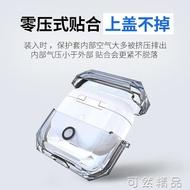【鉆石切割設計】Airpodspro透明保護殼蘋果三代1保護套Airpods2無線
