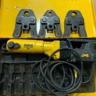 二手 德國 REMS 插電不銹鋼管壓接機/白鐵管壓接機/電動機械式壓接機