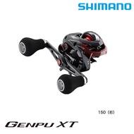 SHIMANO 20 GENPU XT [漁拓釣具] [兩軸捲線器]