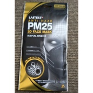 萊潔PM2.5防霾口罩(1包/2入) 防霾/阻隔PM2.5細懸浮微粒  特價$145元/包(現貨僅剩最後6包,顏色隨機)