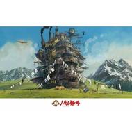 協泰 拼圖-現貨 ENSKY 1000-258 霍爾的移動城堡 宮崎駿 吉卜力 1000片