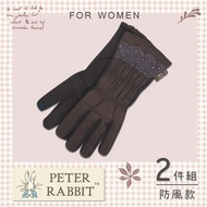 【PETER RABBIT 比得兔】女仕防風防滑手套觸控款(2件組)