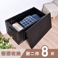 摺疊籃/收納箱 /箱子/櫃子  貨櫃收納椅 二色 樹德MIT台灣製  【FB-6432】樂天雙11