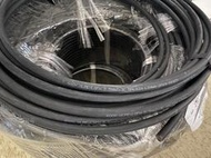 華新麗華 5.5mm² * 3C (XLPE) 電纜線 交連PE電纜線 電源線 單位1米