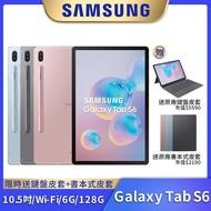 【SAMSUNG 三星】Galaxy Tab S6 10.5吋 平板電腦(Wi-Fi/T860)