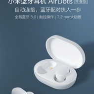 小米藍芽耳機青春版Airdots