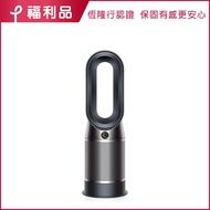 【限量福利品67折】Dyson Pure Hot+Cool 三合一涼暖空氣清淨機 HP04(黑鋼色)