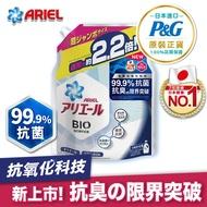 【日本 ARIEL】新升級超濃縮深層抗菌除臭洗衣精補充包 1520gx1包 (經典抗菌型/室內晾衣型)