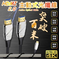 Hdmi4k8k Ultra Hd Gaming Dedicated Network Tv Ps4 Projector Cable