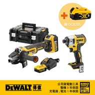 美國 得偉DEWALT  促銷優惠套裝組 DCG405P2+DCF887B+DCB205