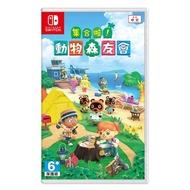 【Nintendo 任天堂】Switch 集合啦!動物森友會(中文版)