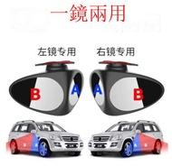 【360度汽車雙面鏡前輪鏡盲區鏡後視鏡-左右側一對裝】盲點車載小圓鏡倒車盲點輔助反光鏡-5201002