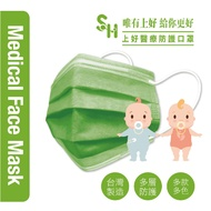 【上好生醫】幼幼 上好綠 50入 醫療防護口罩