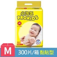 【小淘氣】透氣乾爽紙尿褲-M (50片x6包) /箱