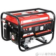 【快速出貨】歐盾3KW汽油發電機1KW5KW7KW靜音220V三相小型家用汽柴油發電機凱斯盾數位3C 交換禮物 送禮