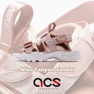 Nike 涼鞋 Canyon Sandal 銅 玫瑰金 魔鬼氈 黏扣帶 女鞋 涼拖鞋【ACS】CW6211-929