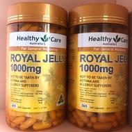 ✴️現貨‼️澳洲🔥Healthy Care 🇦🇺蜂王乳 Royal Jelly 1000mg 365粒