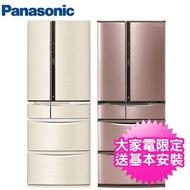 【Panasonic 國際牌】送2000元商品卡 日本製601公升一級能源六門變頻電冰箱(NR-F604VT-N1/NR-F604VT-R1)