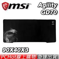 [贈電競好禮] MSI 微星 Agility GD70 電競滑鼠墊 PHHot