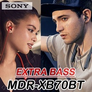 Sony MDR-XB70BT Extra Bass Bluetooth In-Ear Neckband Wireless Headphones
