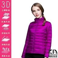 【KISSDIAMOND】SGS認證輕量立領90+羽絨外套女款紫色