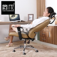 【Chair surgery】 Office chair Ergonomic computer chair home reclining leather boss chair swivel chair