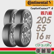 【Continental 馬牌】ComfortContact CC6 舒適寧靜輪胎_四入組_205/55/16(車麗屋)