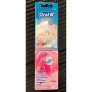 歐樂B Oral-B 公主兒童刷頭『每卡2支』