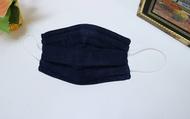 深藍四重紗六重紗立體環保口罩 可放濾材布使用 (兒童 ~ 成人)