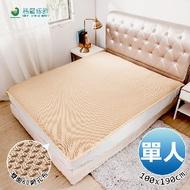 【格藍】超健康排汗防菌6D透氣床墊-金(單人)