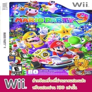 Mario Party 9 [USA] [For modify]