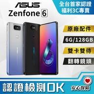 【創宇通訊│福利品】保固3個月 ASUS ZENFONE 6 128G  翻轉鏡頭手機 附原廠充電組 (ZS630KL)