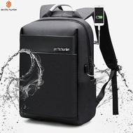 【ARCTIC HUNTER 北極獵人 】15.6吋防潑水筆電後背包 B00218 USB充電設計 電腦包 後背包 背包 電腦後背包