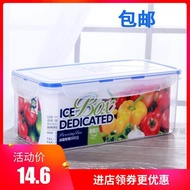 Refrigerator Freshness Box Storage Box 3250 Ml Plastic Food Sealed Box Large Capacity Rectangular Noodle Box Kimchi Box