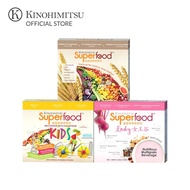 Kinohimitsu Superfood + Superfood Lady + Superfood Kids (25G X 10S)