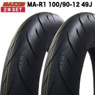 2部SET MAXXIS製造MA-R1 100/90-12 49J開道路輪胎前後KSR50 KSR80 KSR100 KSR110前台輪胎後部輪胎前後輪胎安排前輪後輪摩托車輪胎交換輪胎長裙100/90-12 twintrade