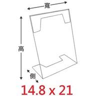 【1768購物網】A5 直式 L型標示牌(高亮PS材質) 14.8 x 21公分 (9-GK389)  L形商品標示說明