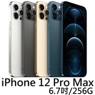 Apple iPhone 12 Pro Max 256G金色