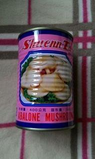 鮑魚菇 罐頭