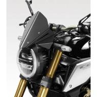 俊鴻貿易 CB1000R CB650R 2019-2020 導流罩 風鏡 擋風鏡 風擋 鋁合金