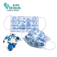 YoDa 波力平面防塵口罩(5入/1包) - POLI