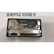 全新PS2 IDE網卡 3萬5萬主機通用網卡 原裝芯片PS2 游戲機網卡