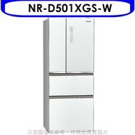 樂點3%送=97折+現折200★Panasonic國際牌【NR-D501XGS-W】500公升四門變頻玻璃冰箱翡翠白