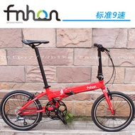 Recommended 77bike bikers fnhon KA2018 modified vehicle 20 inch folding bicycle SP8