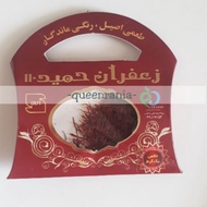 Saffron Pure 1gram From Iran