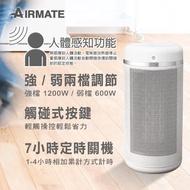 【AIRMATE艾美特】24hr-人體感知PTC電暖器HP12101M暖白款