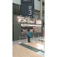 特價現貨【日本Gippro授權貨】日本 gippro sw-2 電子加熱器