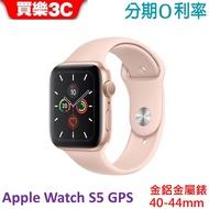 Apple Watch Series 5 GPS 金色鋁金屬錶殼 搭配 粉沙色運動型錶帶 40mm-44mm