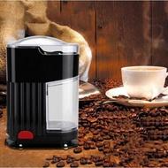 ของแท้ เครื่องบดกาแฟในครัวเรือนเครื่องบดไฟฟ้าแบบพกพาHagan 24 Shop0272 เครื่องชงกาแฟ เครื่องชงกาแฟสด เครื่องชงชา เครื่องชงชากาแฟ เครื่องทำกาแฟ